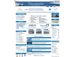 saloniki.org screenshot