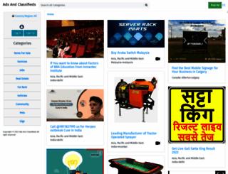 salonsprite.com screenshot