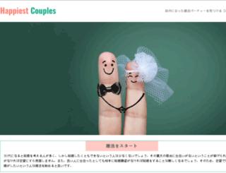 salsasos.net screenshot