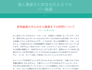 salvemosinformatica.com screenshot