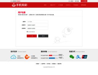sam-sys.com screenshot