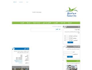 sama-city.com screenshot