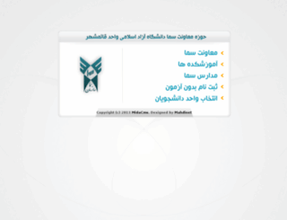 sama-gh.com screenshot