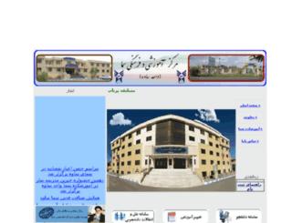 sama-saveh.ac.ir screenshot