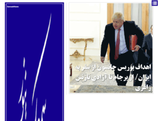 samaaknews.com screenshot