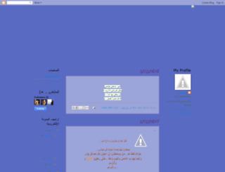 samaal7op.blogspot.com screenshot