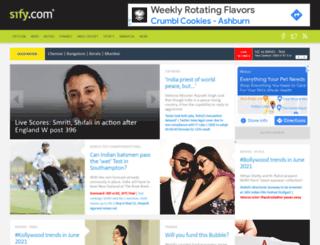 samachar.com screenshot
