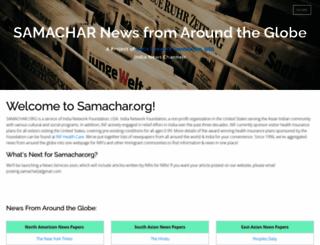 samachar.org screenshot