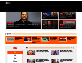 samachar4media.com screenshot