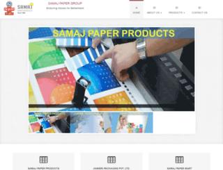 samajpaper.com screenshot