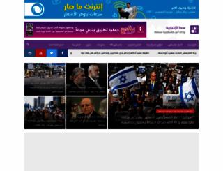 samanews.com screenshot