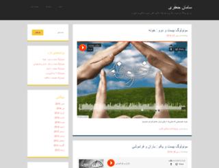samanmono.wordpress.com screenshot