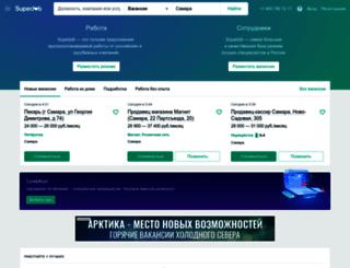 samara.superjob.ru screenshot