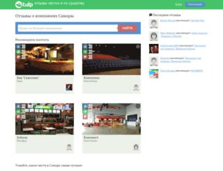 samara.tulp.ru screenshot