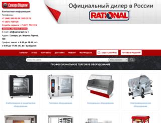 samarapit.ru screenshot