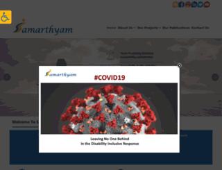 samarthyam.com screenshot