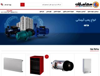 samasazan.com screenshot