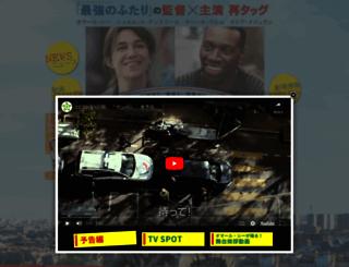 samba.gaga.ne.jp screenshot