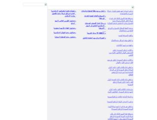 sambacapital.samba.com screenshot