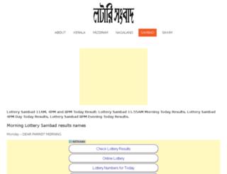 sambad.lotteries.ind.in screenshot