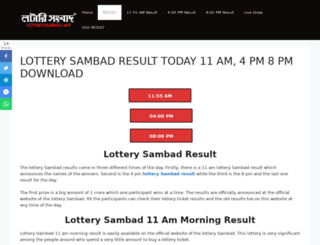 sambadlottery.in screenshot