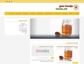 sambee.net screenshot