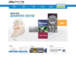 sambometal.com screenshot