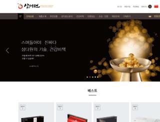 samdawon.com screenshot