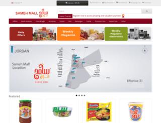 samehgroup.com screenshot