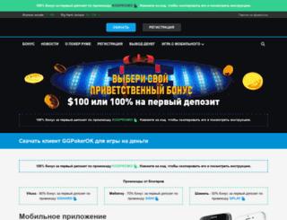 samforum.ws screenshot