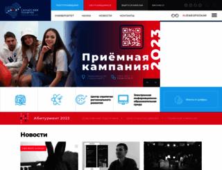 samgtu.ru screenshot