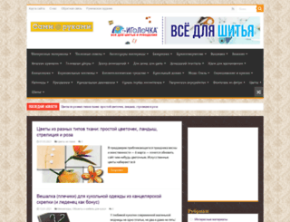 sami-s-rukami.ru screenshot