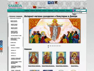 samida.com.ua screenshot