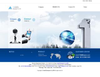 samil-biz.co.kr screenshot