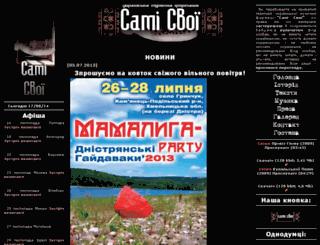 samisvoji.domivka.net screenshot
