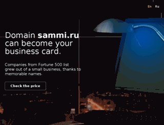 sammi.ru screenshot