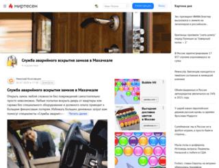 samodelkino.mirtesen.ru screenshot