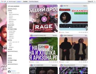 samods.ru screenshot