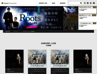 samonpromotion.com screenshot