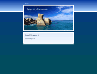 samosweb.aegean.gr screenshot