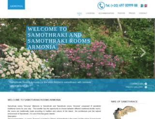 samothrakirooms.com screenshot