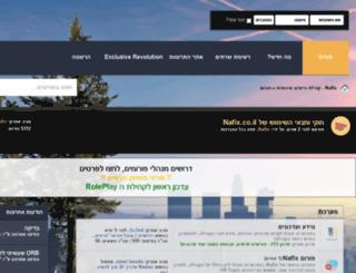 samp.co.il screenshot