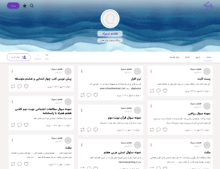 sampad7.persianblog.ir screenshot