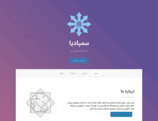 sampadia.com screenshot