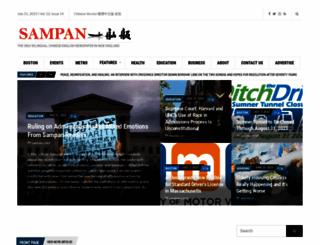 sampan.org screenshot