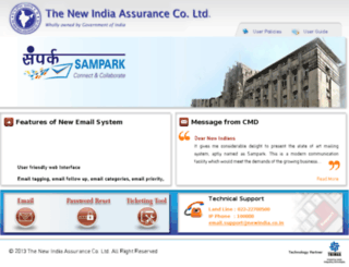 sampark.newindia.co.in screenshot