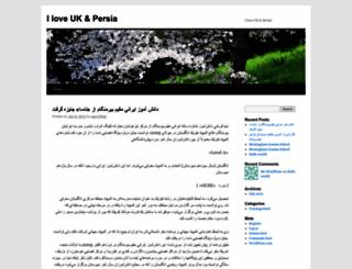 sampersianuk.wordpress.com screenshot