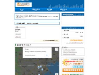 sample01.hpbegin.jp screenshot