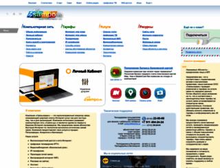 sampo.ru screenshot