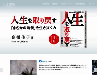 sampoh.co.jp screenshot